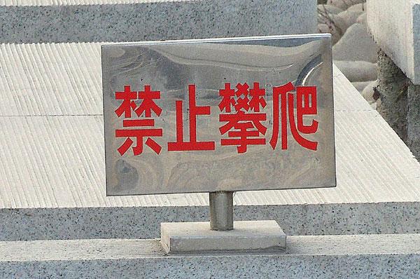 潍坊广告【标识牌】——潍坊不锈钢标牌