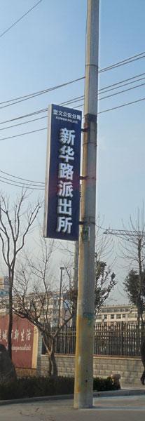 潍坊创视广告【标识牌】——潍坊发光字路边灯箱