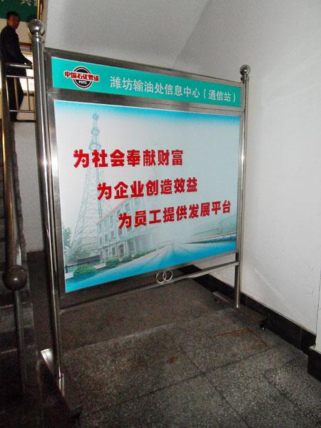 潍坊广告—潍坊不锈钢宣传栏