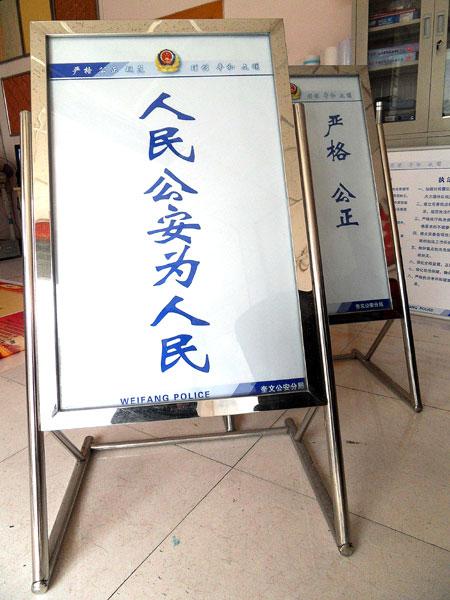 潍坊广告—潍坊不锈钢欢迎牌