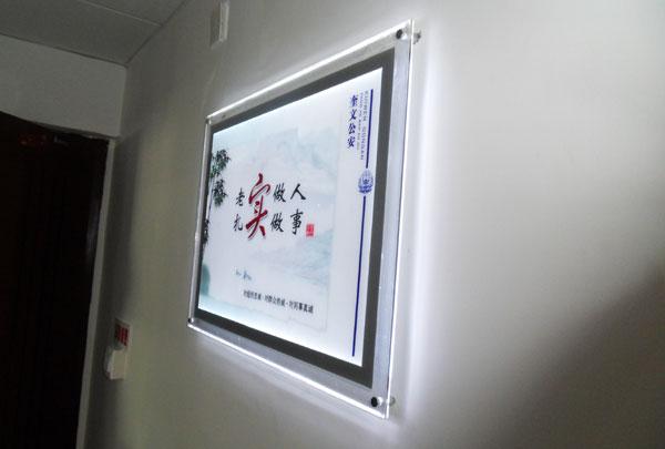 潍坊广告—潍坊LED超薄水晶灯箱