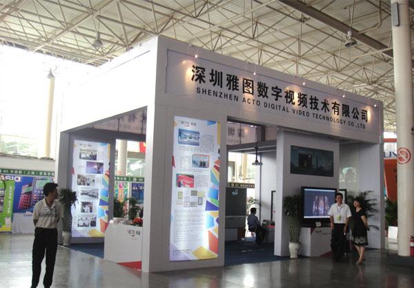潍坊创视展览公司——潍坊展览教学仪器展览会