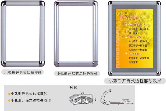 潍坊广告—潍坊铝合金型材条边框