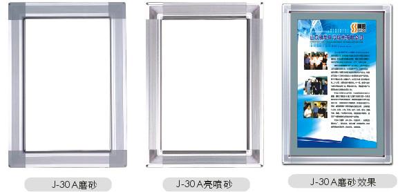 潍坊广告—潍坊铝合金型材条边框--潍坊展板设计--创
