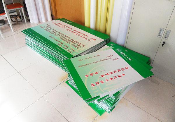 潍坊广告—潍坊写真腹板