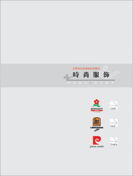潍坊广告——潍坊样本设计