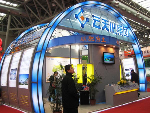 潍坊创视展览公司%¥潍坊展览展示公司&