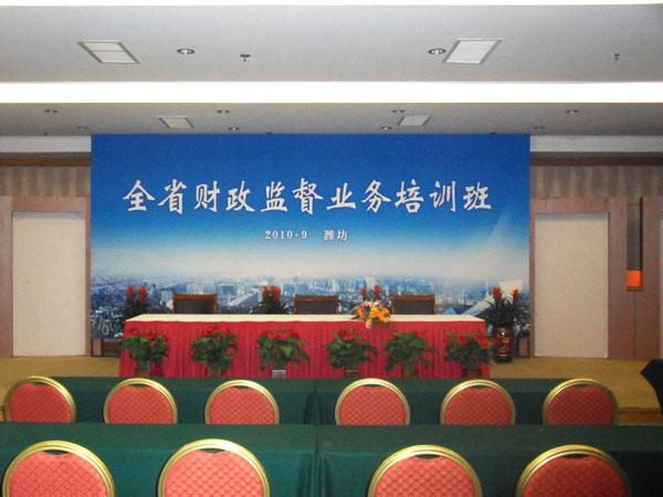 潍坊会议背板设计制作%¥潍坊创视广告公司