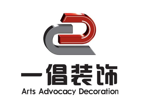 潍坊标志设计%¥潍坊一倡装饰标志设计