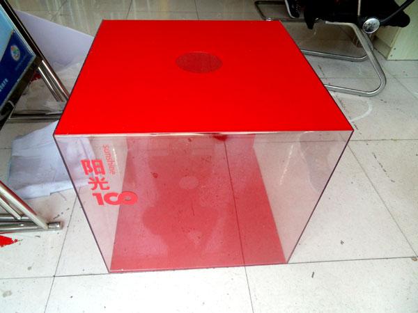 潍坊阳光100亚克力抽奖箱,亚克力指示牌%¥潍坊广告公司