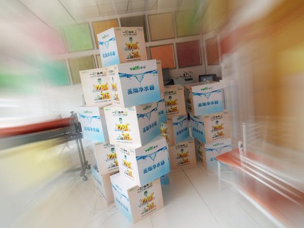 潍坊广告公司¥%潍坊华帝展示箱子