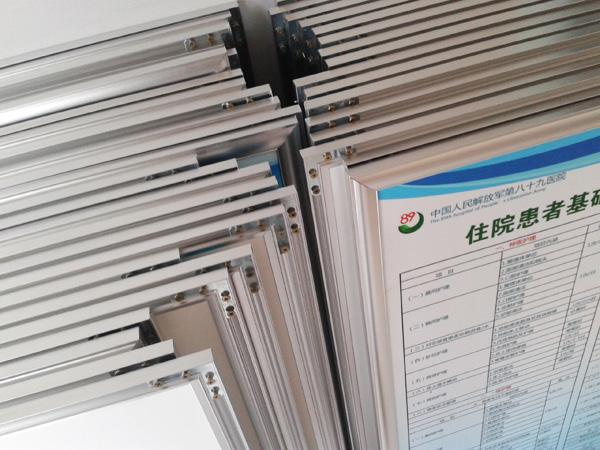 广告展板制作专家——铝合金边框制作-潍坊不锈钢