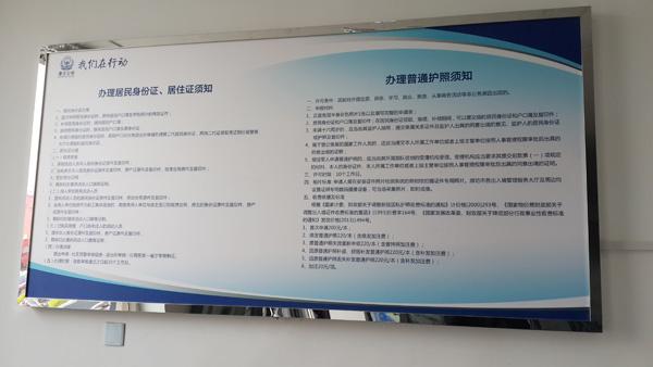 潍坊广告展板制作——不锈钢展板制作