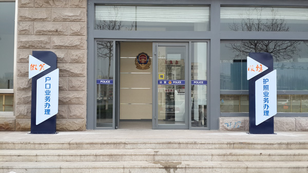 潍坊专业制作标识标牌导向牌——潍坊广告公司