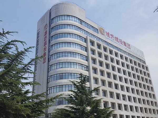 潍坊市城投集团楼顶发光字——楼顶LED大字专业制作